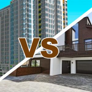 Квартира чи будинок?