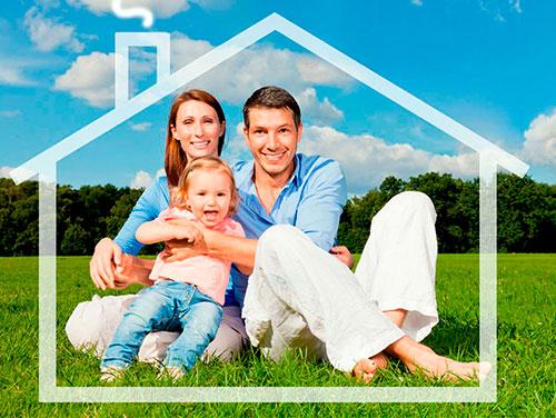Будинки для різних сімей